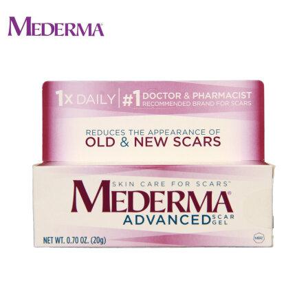 美德玛Mederma 疤痕修复凝胶伤口去疤双眼皮疤痕剖腹产痘疤烧伤疤痕修复乳 20g