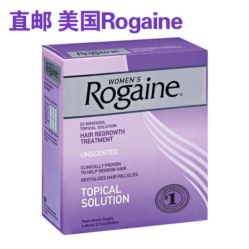 全球购 Rogaine 防脱发洗发护发育发头发再生男士女士 美国直邮 女士3瓶滴剂
