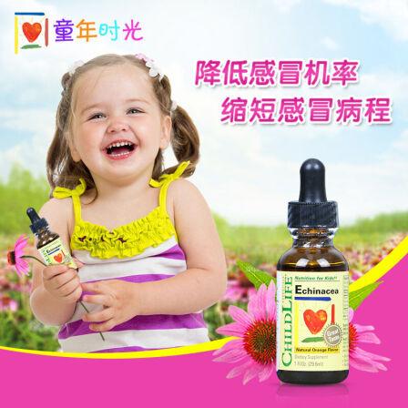 童年时光Childlife 紫锥菊防流感滴剂婴儿童咳嗽 提高免疫三驾马车 美国进口