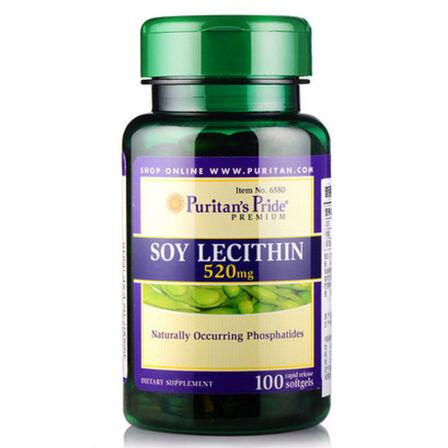 普丽普莱 (Puritan's Pride) 大豆卵磷脂软胶囊 保护心脑健康 520mg×100粒