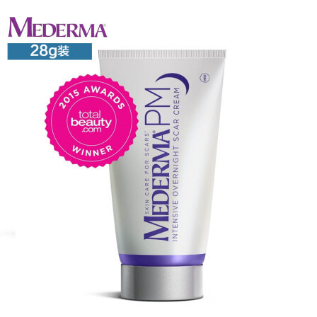 美德玛Mederma 夜用去疤痕膏 妊娠纹剖腹产烧烫伤修复凝胶 暗疮疤痕治疗霜 28g