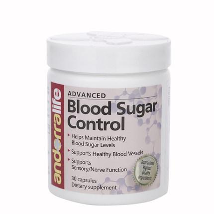 美国进口andorralife安道超级降糖灵胶囊 植物降血糖的药保健品