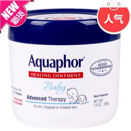 美国原装Eucerin Aquaphor优色林宝宝皮肤护理膏 湿疹霜 护臀霜 面霜~ 396G瓶装