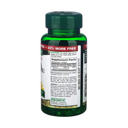 自然之宝高纯维生素D软胶囊1000IU120粒 超高含量VD 1瓶装