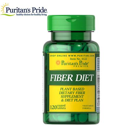 美国进口普丽普莱天然果蔬膳食纤维片纤维素清肠通便