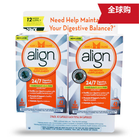 align益生菌补充剂 42粒*2 两盒组合装 强化消化系统 保持消化平衡 保护肠胃健康