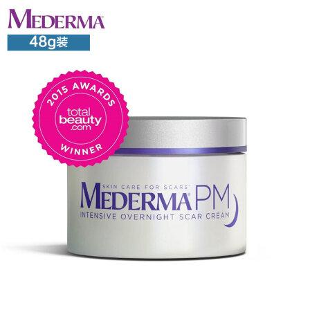 美德玛Mederma 夜用剖腹产去疤痕膏 妊娠纹烧烫伤修复凝胶 暗疮疤痕修复霜 48g