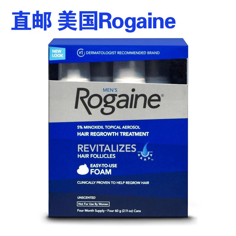 全球购 Rogaine 防脱发洗发护发育发头发再生男士女士 美国直邮 男士4瓶 泡沫