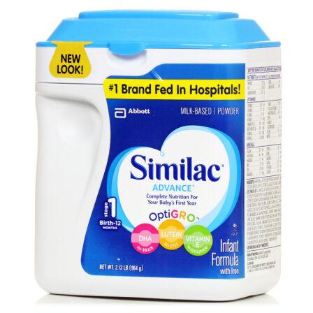 美国雅培Similac金盾婴幼儿奶粉1段0-12个月 964g
