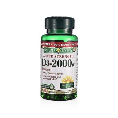NATURE'S BOUNTY 自然之宝 维生素D3胶囊 2000IU 100粒