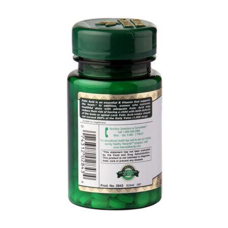 自然之宝叶酸片 孕妇专用 怀孕必备 优生优育 800微克250片瓶