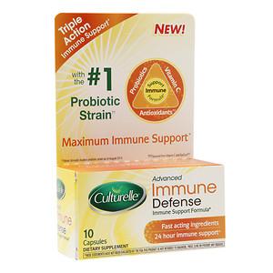 强力免疫防护