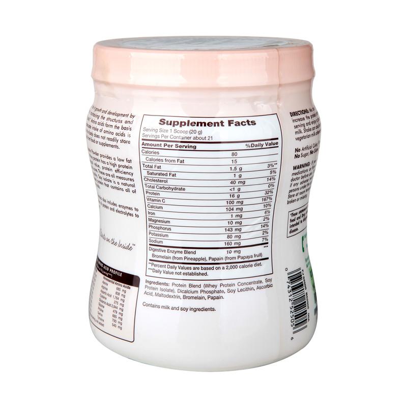 自然之宝 营养蛋白粉 420g