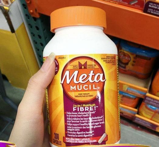 美达施( Metamucil ) 100%纯天然膳食纤维素胶囊通便100粒