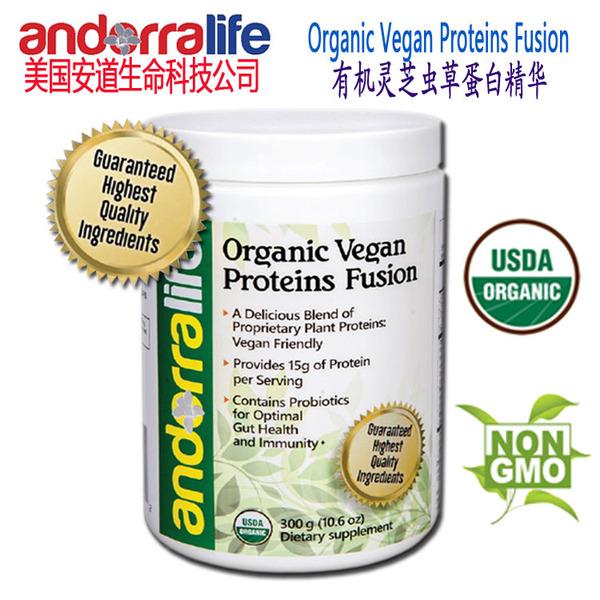 美国andorralife安道 有机灵芝虫草蛋白精华 增强-免-疫 300克/瓶