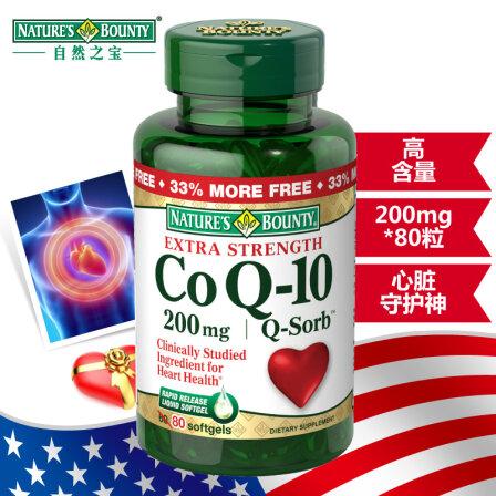 自然之宝辅酶Q10软胶囊美国原装进口 200mg粒 80粒